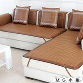 沙發墊夏涼墊客廳沙發涼席坐墊 MG小象