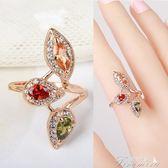 時尚清新彩色鋯石葉子食指戒指女日韓版氣質優雅水鑽裝飾指環介子聖誕節下殺
