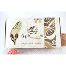 【樂山咖啡】樂山溫泉咖啡禮盒(濾泡式)