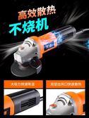 角磨機磨光機電動打磨機多功能迷你家用220v萬用拋光手磨機切割機    汪喵百貨