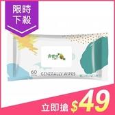 悠安美 加厚型潔膚柔濕巾(60片)【小三美日】原價$59