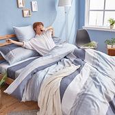 床包 / 雙人【靛藍旋律】含兩件枕套 100%天絲 戀家小舖台灣製AAU201