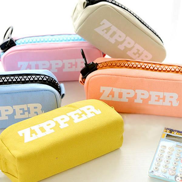 【BlueCat】巨大ZIPPER拉鍊款大容量帆布筆袋/鉛筆盒/化妝包