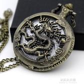 懷錶大號復古翻蓋十二生肖鏤空雕花懷錶學生舊數字式項錬老人石英錶 朵拉朵