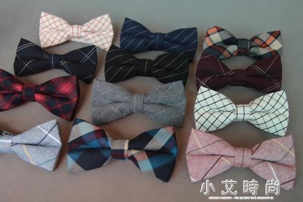 領帶領結懶人 男士復古全棉素色條紋領結 時尚休閒韓式格子款 小艾時尚