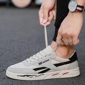 布鞋韓版潮流男鞋子透氣百搭學生灰色帆布鞋夏運動板鞋潮 概念3C旗艦店