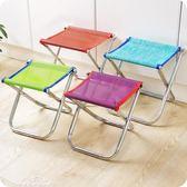 戶外便攜式釣魚凳小凳子 坐火車折疊凳矮凳馬扎家用換鞋凳小椅子「夢娜麗莎精品館」