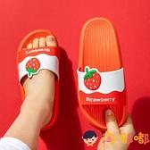 兒童拖鞋夏男女童室內防滑家居可愛親子防滑涼拖鞋【淘嘟嘟】