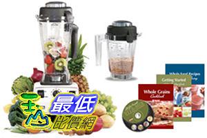 [COSCO代購]  直購 Vita-Mix 食物調理機 Super 5200 Blender Package_C73278  $28113