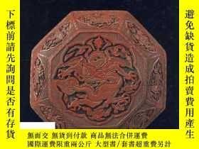 二手書博民逛書店【罕見】中國漆器的龍與鳳 Dragon and Phoenix: Chinese Lacquer Ware, th