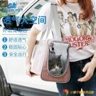 貓咪小狗外出包便攜包夏天粉色透氣包【小獅子】