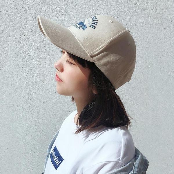 唐獅太陽帽子男女韓版潮棒球帽遮陽帽ins百搭學生防曬情侶鴨舌帽 時尚芭莎