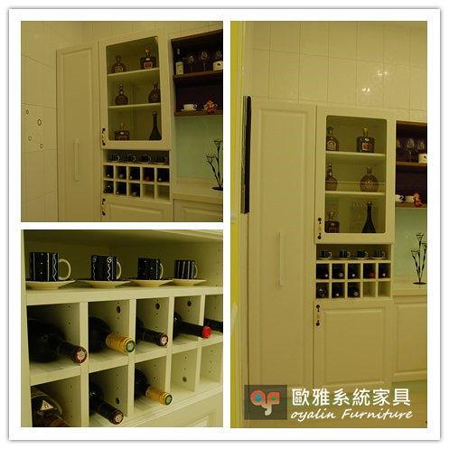 【歐雅系統家具】系統家具 / 文化石/ 輕隔間設計 『鄉村風格系統酒櫃設計』