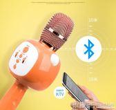 麥克風 兒童話筒全民k歌神器手機麥克風無線家用藍芽卡拉ok唱歌機寶寶話筒音響一體電腦 玩趣3C