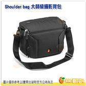 Manfrotto 曼富圖 大師級攝影背包 MB MP-SB-50BB 正成公司貨 Shoulder Bag 50 相機包 攝影包 登機包
