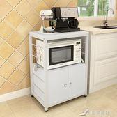 廚房置物架櫃子落地微波爐置物架多層架儲物收納架3層廚房烤箱櫃 igo 樂芙美鞋