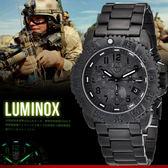 LUMINOX 雷明時 NAVY SEAL STEEL 美軍指定碳纖錶 44mm 3182.BO 現貨+預購 免運!