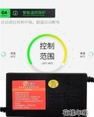 電動車電瓶車充電器36V12AH48V20AH60V30AH 72V原廠花樣年華