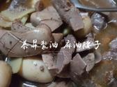 【國家食品檢驗保證 選好油 用心把關】泰昇 600ML 頂級黑麻油 台灣食安檢驗全數通過