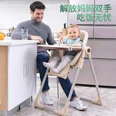 兒童餐椅 嬰兒吃飯餐桌椅座椅便攜可折疊多功能小孩學坐椅子寶寶椅BL 【好康八八折】