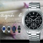 【人文行旅】Agnes b. | 法國簡約雅痞 FCRT989 簡約時尚腕錶