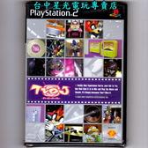 【PS2原版片 可刷卡】☆ 電視DJ TVDJ ☆純日版全新品【出清特賣會】台中星光電玩