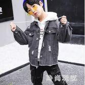中大尺碼 男童牛仔外套2018秋裝新款薄款韓版休閒夾克中大童潮 ys6814『時尚玩家』