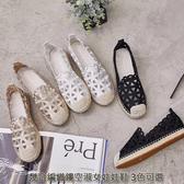 【TAROKO】三角幾合編織鏤空淑女娃娃鞋 白色黑色淺金色3色全尺碼