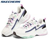 (C9) SKECHERS 女鞋 D'LITES 4.0 老爹鞋 熊貓鞋 時尚復古 厚底鞋 149493WBKB 1白紫色 [陽光樂活]