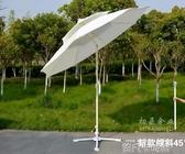 大號戶外遮陽傘雙頂傘可轉向太陽傘沙灘傘擺攤傘廣告傘雨傘QM 依凡卡時尚