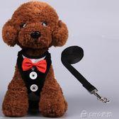 狗狗牽引繩寵物胸背帶泰迪比熊小型犬遛狗繩背心式狗 ciyo黛雅