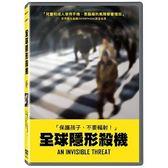 全球隱形殺機 DVD An Invisible Threat 免運 (購潮8)