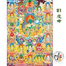 21綠度母 貼紙20*30公分【十方佛教文物】