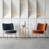 (快出)北歐輕奢沙發椅單人沙發鐵藝網紅椅後現代創意臥室客廳休閒椅沙發YYJ