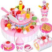 兒童過家家生日蛋糕玩具寶寶仿真廚房水果切切樂小女孩禮物套裝  免運直出 交換禮物