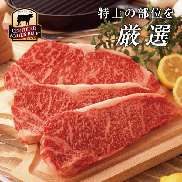 【超值免運】美國CAB安格斯頂級無骨牛小排2片組(200公克/1片)