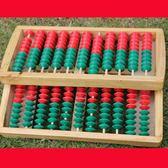 珠算盤11行實木小算盤 兒童珠心算算盤 10珠算盤 5綠5紅 台北日光