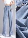 天絲闊腿褲女高腰垂感2021年夏季新款薄款牛仔褲寬鬆直筒冰絲褲子 喵小姐