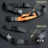 單反相機固定腰帶微單電登山騎行腰包帶便攜數碼攝影配件器材穩定 快速出貨