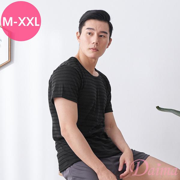 男士 降溫涼感MIT竹炭條紋衫極致型男排汗短袖 上衣  M~XXL(黑色)【Daima黛瑪】