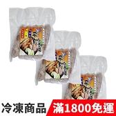 饕客食堂 3包 冷凍 原味香腸 熟香腸 可氣炸