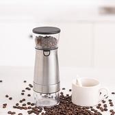 【新北現貨可自取】不銹鋼內置鋰電池咖啡豆研磨機粗細可調磨豆機