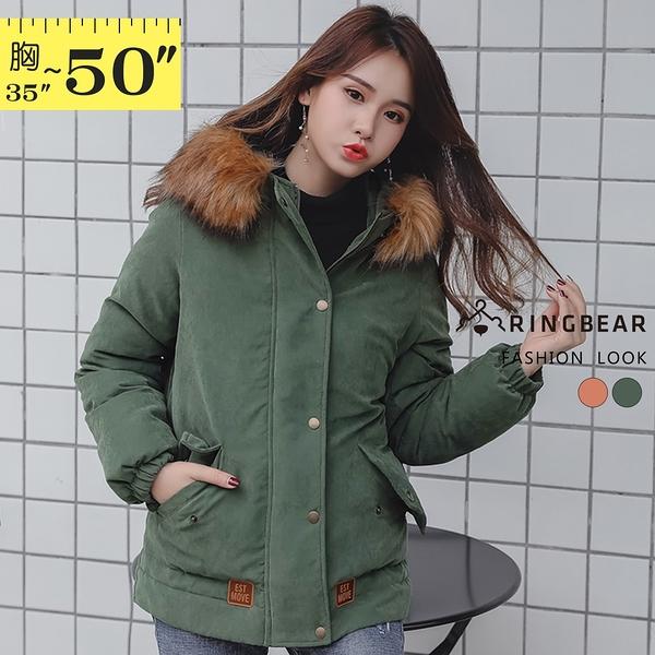 鋪棉外套--保暖毛領連帽英字刺繡鬆緊拉鍊口袋羽絨棉外套(綠.卡其L-4L)-J269眼圈熊中大尺碼◎