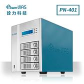 [富廉網] PowerNAS 詮力科技 海洋藍 NAS 網路儲存影音伺服器 4Bay(和順電通)