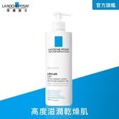 理膚寶水 身體濕潤霜 400ml 7折 (效期:2021/5/30) 高度滋潤