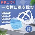 【20入】MS10輕巧二代立體3D超舒適...