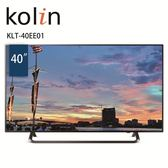 (((福利電器))) 歌林Kolin 40吋液晶顯示器 KLT-40EE01+視訊盒 全新品 含運送(不含安裝)