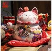 創意招財貓日式店鋪收銀台擺件陶瓷家居實用裝飾品【8寸-金運招財】