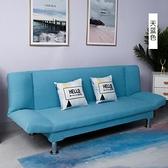 沙發床 沙發床可折疊多功能小戶型單人雙人1.8米兩用出租房午休布藝沙發【快速出貨八折下殺】