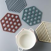 創意餐桌墊餐墊盤墊碗墊鍋墊廚房盤子墊子隔熱杯墊【聚寶屋】